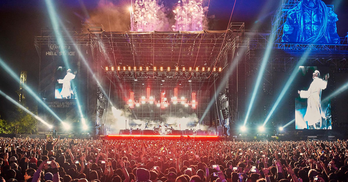 Rammstein prestes a anunciar nova digressão para 2017